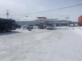 Aeroport Nemiscau